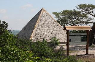 Iszkaszentgyörgy kilató piramita